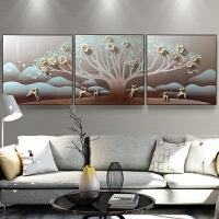 客厅装饰画沙发背景墙三联火锅店挂画新中式餐厅壁画3d立体浮雕画 60*60 12mm薄板 三联画