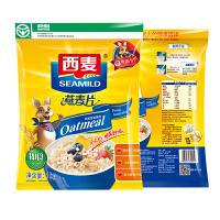 西麦麦片燕麦片即食袋装营养糖无原味速食纯燕麦早餐冲饮代餐食品