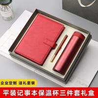 笔记本子礼盒保温杯套装复古中国风记事本送教师节礼物毕业礼品纪念A5手账本