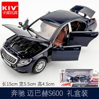 奔驰车模迈巴赫S600汽车模型仿真男孩儿童玩具车合金回力车模