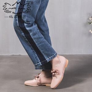 满298下单立减70 玛菲玛图春季单鞋女2018新款女鞋chic小皮鞋复古平底鞋子丝带少女玛丽珍1716-5