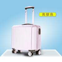 18寸子母拉杆箱女登机箱万向轮迷你皮箱旅行箱男20寸小型行李箱16