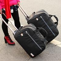 拉杆包旅游女手提旅行袋男大容量行李包登机箱包可折叠防水旅行包