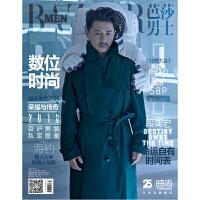 芭莎男士杂志2018年5月号 封面 段奕宏 别册 乐华七子特辑 偶像练习生