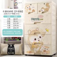 新品秒杀卡通加厚大号婴儿童塑料收纳柜抽屉式玩具衣服储物五斗柜宝宝衣柜