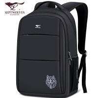 七匹狼背包男士休闲商务旅行电脑包时尚潮流大中学生书包男双肩包