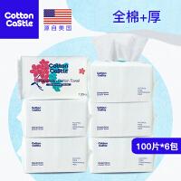 美国棉花城堡全棉柔巾婴儿干湿两用加厚柔纸巾非湿巾手口6包a241