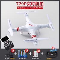 [耐摔]无人机航拍儿童遥控飞机男孩玩具直升飞机可充电四轴飞行器a260