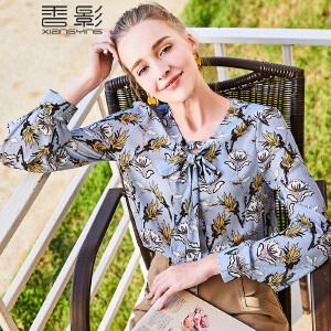 印花雪纺衫女 香影2018春装新款时尚淑女显瘦蝴蝶结系带长袖上衣