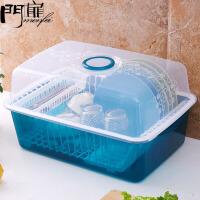 门扉 碗碟收纳盒 沥水碗筷塑料置物架厨房手提带盖可拆分餐具杯子分格橱柜防尘整理箱