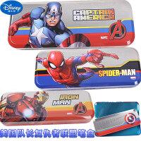 迪士尼钢铁侠美国队长小学生文具盒儿童铁笔盒男生双层马口铁盒