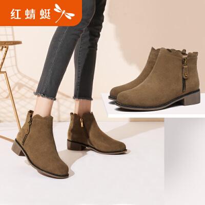【领劵下单立减150】红蜻蜓女鞋冬季新款粗跟短筒女靴子切尔西靴小短靴瘦瘦靴