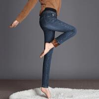 【支持礼品卡支付】加绒铅笔裤女松紧腰牛仔裤冬季新款加肥加大码宽松保暖加绒牛仔裤女裤子 FQ-A07
