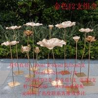 仿真荷叶铁艺荷花莲花摆件装饰庭院水池水景雕塑造景园林微景观