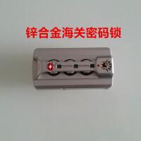 拉杆箱包行李箱子皮箱登机箱PU帆布旅行箱固定密码锁维修配件包