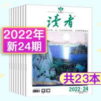 读者杂志2019年12月下第24期【单本】文学文摘期刊杂志