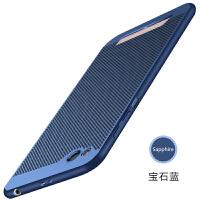 小米红米4x手机壳redmi4x透气外套4a全包边MAE136散热MAT防摔硬壳