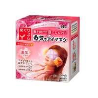 花王蒸汽眼罩(玫瑰香型) 14片
