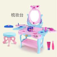 儿童过家家玩具套装宝宝过家家梳妆台玩具3-6岁