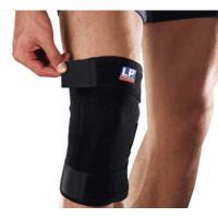 防撞损伤护膝盖健身护具登山骑行护膝跑步运动户外羽毛球护膝