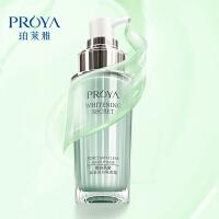 珀莱雅(PROYA)靓白肌密如瓷透白隔离霜(清新绿)(隔离霜40ml+卸妆水30ml+面膜25ml*2)