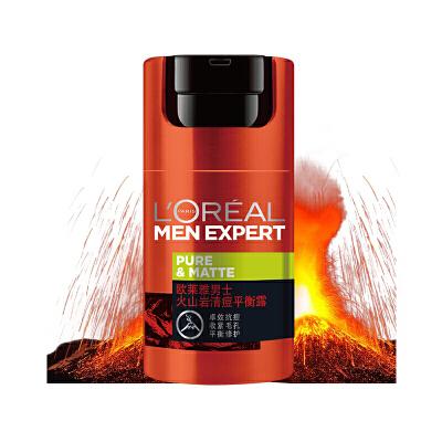 欧莱雅 男士火山岩洗面奶清痘控油平衡露50ml 自营正品