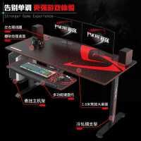 赛途电竞桌双人电脑台式桌加宽主播游戏桌办公桌加宽大桌面电脑桌