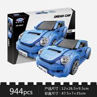 星堡积木甲壳虫汽车模型小颗粒拼装积木儿童益智玩具XB-03015
