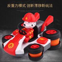 儿童漂移变形卡丁车遥控汽车玩具车男孩充电动无线遥控车