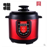 迷你2.5L电压力锅智能1-3人小型高压锅饭煲 小饭锅