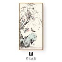 喜上梢头 新中式禅意三联客厅装饰画花鸟挂画国画墙上挂画四条屏