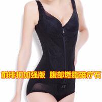 束身衣紧身连体衣产后肚子塑 强版塑身衣收腹束腰燃脂美体薄款