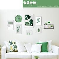 客厅现代简约沙发背景画创意组合相片墙相框墙北欧照片墙带钟表