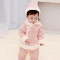 宝宝唐装三件套喜庆拜年服宝宝周岁礼服婴儿唐装女童棉衣 粉色 三件套 66(66cm 建议60-68cm)