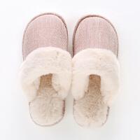 日式情侣居家居拖鞋女冬季室内厚底防滑保暖棉拖鞋家用毛毛拖鞋男 浅 粉