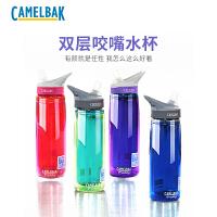 2018年新款驼峰CamelBak保温双层水杯吸管杯运动水壶户外便携