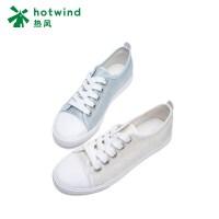 热风秋款小清新帆布鞋女士百搭鞋系带低帮单鞋H14W8509