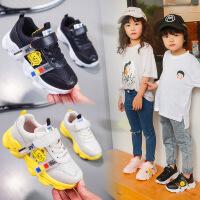 2019秋季新款男女童单鞋韩版软底中大童运动鞋网布透气儿童鞋