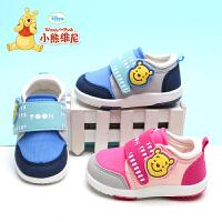小熊维尼宝宝学步鞋男春秋小童防滑软底鞋女公主鞋1-3岁婴儿鞋子