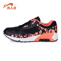 贵人鸟正品鞋子女鞋跑步鞋气垫夏季运动鞋透气印花韩版潮都市休闲鞋减震