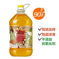 【年味狂欢 爆品直降】中粮初萃 压榨一级浓香花生油5L