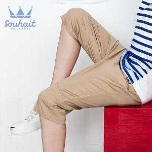 【3折价:74.7元】水孩儿souhait夏季新款男童时尚7分梭织裤AKNXL552
