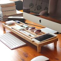 【当当自营】慧乐家收纳架 创意隔板置物架 桌面多功能电脑键盘整理架 33147
