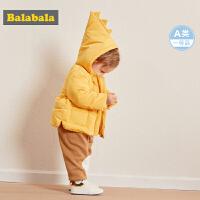 巴拉巴拉童装儿童羽绒服轻薄短款婴儿保暖外套秋冬新款鸭绒厚