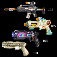 ?儿童电动玩具枪声光音乐仿真手抢小孩宝宝男孩生冲锋枪2-3-5-6岁 ++
