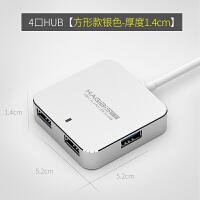 USB3.0分线器一拖四扩展集多接口HUB苹果macbook电脑笔记本高速转换无电源转接头 0.21m
