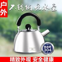 野外露营不锈钢烧水壶 迷你野餐小户外泡茶壶茶具茶杯