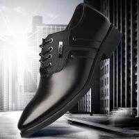 皮鞋男尖头商务工作鞋新款男士商务休闲男皮鞋尖头真皮正装英伦爸爸鞋系带鞋子0062ZL