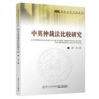 我被外星人绑架过11次【正版图书 绝版旧书】