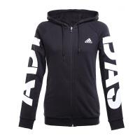 #超品日满200减60#Adidas阿迪达斯 女子运动训练系列休闲夹克外套 BS3227/BS3228/BS3223